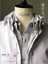 MENS SHIRT MAKING BOOK - Japanese Craft Book