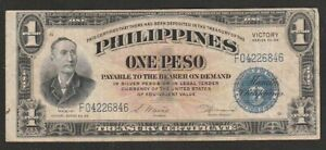 """1944 PHILIPPINES 1 PESO """"VICTORY"""" NOTE"""