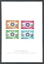 CS2) Sierra Leone Paul Harris Rotary International - Rare Set Colour Proofs MNH