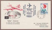 Belgium FFC - Brussels / Moscow Russia - 4/7/60 - I Combine S/H