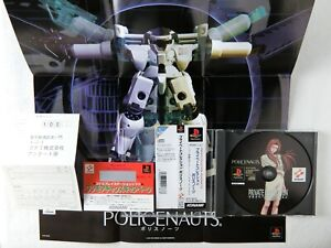 Policenauts Private Collection PS1 KONAMI Sony Playstation Spine From Japan
