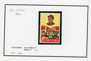 CHINA  1967 Labour Day. Chairman Mao with Red Guards  8fen  MNH Original