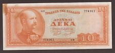 1954/15/03 10 DRACHMA WITH KING CEORGE VERY FINE QUALITY