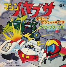 "JAPAN ANIME OST 45 MACHINE HAYABUSA 7"" w/Picture Sheet"