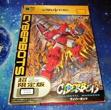 Cyberbots - Limited Edition - Complete! Sega Saturn JAP NTSC-J RARE VS Fighting