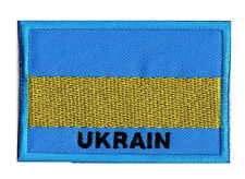 Patch à coudre écusson patche drapeau UKRAINE 70 x 45 mm Pays Monde