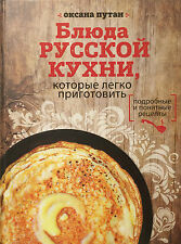 Russian Dishes Are Easy To Cook Step-By-Step Photos Cookbook Russian Cuisine