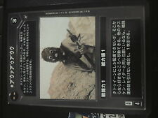 Star Wars CCG A New Hope Japanese URoRRuR`R`R MINT SWCCG