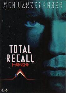 TOTAL RECALL Japanese Souvenir Program, Arnold Schwarzenegger, Paul Verhoeven