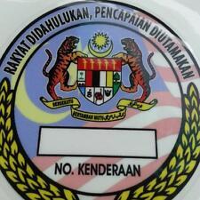 Malaysia Federal Jata Negara Windscreen Sticker