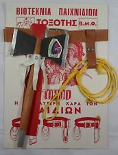 GREEK VTG 70's TOXOTIS CARNIVAL INDIAN DOUBLE AXE BELT COSTUME ACCESSORIES TOYS