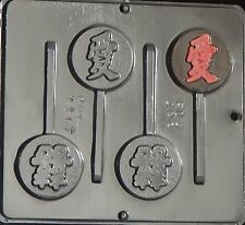 Chinese Symbols Love, Double Happiness Lollipop Choc. Candy Mold 3317 NEW