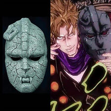 JoJo's Bizarre Adventure Cosplay Costume Vampire Stone Mask Resin Halloween