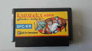 "Jeu Nintendo FAMICOM ""Karateka"" NTSC JAPON en loose (n°2651)"