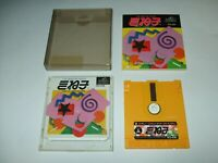 Kineko Kinetic Connection Boxed Nintendo Famicom Disk system FC Japan import