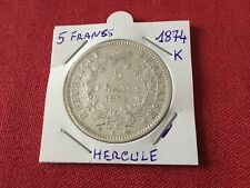 5 F en argent Hercule 1874 K  TTB