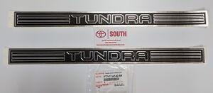 2007-21 Double Cab Tundra OEM Door Sill Protectors Platinum Chrome & Black, 2 pc