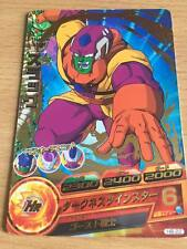 Carte Dragon Ball Z DBZ Dragon Ball Heroes Part 8 #H8-22 Rare BANDAI 2012