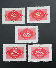 CHINA 1954 Stamps Postage Due 2nd Issue Full Set MNH (B)