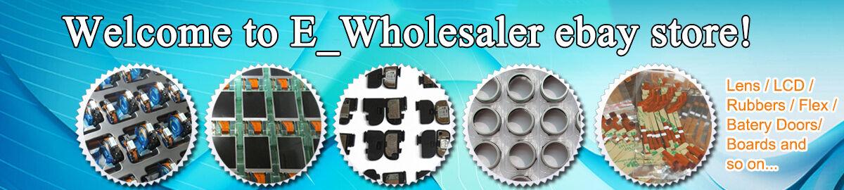 e_wholesaler2000