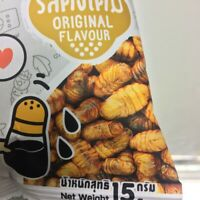 Crispy Silkworms Edible Insect High Protein Snack meal original flavor kid party