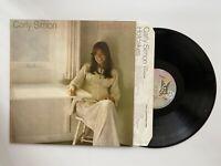 Carly Simon Hotcakes Vinyl Album Record LPVG