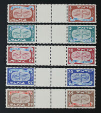 Israel, 1948, New Year, Festival, MNH Gutter Pairs Stamps #a2476