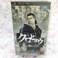 USED PSP Panther Yakuza New Chapter 00540 JAPAN IMPORT