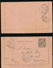 FRENCH IVORY COAST 1904 STATIONERY LETTERCARD to GB...FRESCO POSTMARKS
