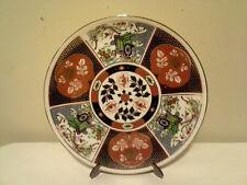 Vintage Japanese Imari Porcelain Plate Asian 8 inch Diameter