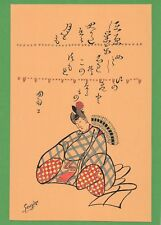 Dessin encre de chine & aquarelle Japon Hand made china ink signé Geneviève n21