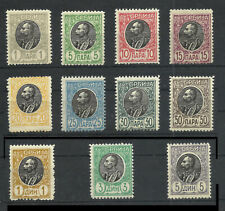 Serbia Stamps MNH/Unused-NG-NH #FZ2497