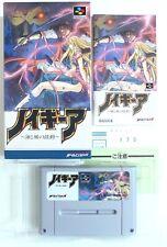 NEUGIER Umi To Kaze No Koudou Nintendo Super Famicom SFC SNES Reg Jap Japan