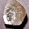 Byzantine Cup Coin, Medieval Crusades, 22-28mm, 12th-14th Cent AD, Trachy