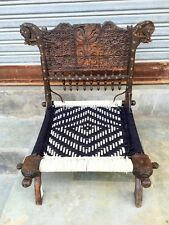 1800's Antique Old Wooden Hand Carved Waving Pida Lower Coffee Chair