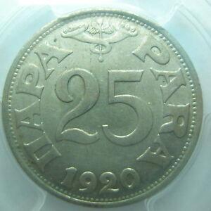 YUGOSLAVIA Serbia 25 para 1920 PCGS AU 58 UNC