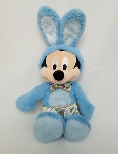 """Disney Store Authentic Mickey Mouse Easter Bunny Blue Cute Plush Doll 18"""""""