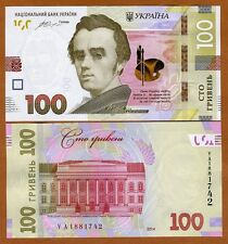 Ukraine, 100 Hryvnia, 2014 (2015), P-126, New Security Features, UNC