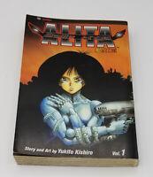 Battle Angel Alita, Vol. 1: Rusty Angel Paperback – Wiz December, 2003