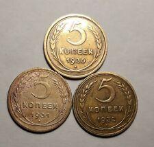 3 pcs Soviet Russia coin 5 Kopeks Копейки Kopeyek Kopeek Money1930 1931 32 USSR