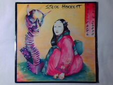 "STEVE HACKETT A doll that's made in Japan 7"" UK GENESIS"