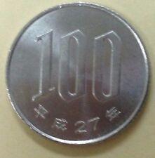 Japan 100 Yen (平成27年)2015 coin