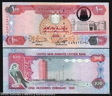 UNITED ARAB EMIRATES 100 DIRHAMS P30 2008 TOWER IN SILVER UNC GULF CURRENCY NOTE