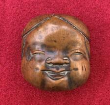 Antique Japanese carved wooden netsuke (mennetsuke) Okame Mask Smiling