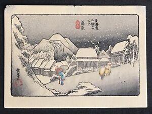 """Hiroshige """"Evening Snow at Kanbara"""" Japanese woodblock print c. 1930s"""