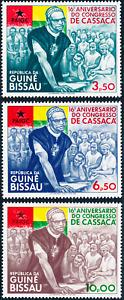 Guiné-Bissau - 1980 - PAIGC / Cassacá Congress