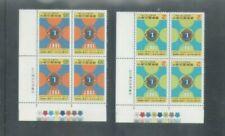 Taiwan RO China 1987, Lions Clubs , Complete 2V MNH   獅子會  Blk of 4 MnH  524