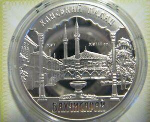 Ukraine,10 Hryven, Khan's Palace in Bakhchisarai , Silver 2001 year