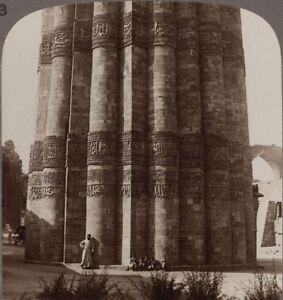 India. Gigantic Base of Kutb Minar. Moslem Tower of Victory, Delhi - Stereoview