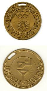 Medaglia Plastica Pubblicitaria XX OLIMPIADI MONACO 1972 1° Premio Atletica